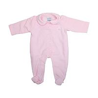 Babidu roze babypakje