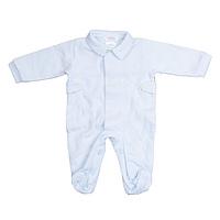 Deolinda licht blauw babypakje